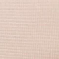 Сетка эластичная, розово-телесная, экстра утяжка (009557)